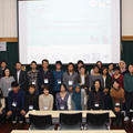 Mary Sadid travelled to Japan in November 2018, to participate in the  Japan Society for the Promotion of Science's training programme for young researchers.